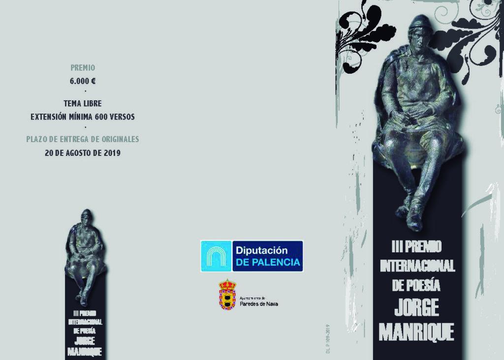 Premio Poesía Jorge Manrique Diputación de Palencia